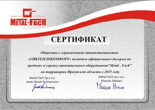 -- сертификат предст... (jpg, 1775 кб.)